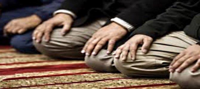 Namaz Duaları ve Sureleri
